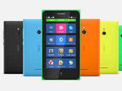 Смартфоны Nokia 7.2 и Nokia 6.2 подешевели на $49-63