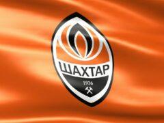 Донецкий «Шахтер» намерен обжаловать решение арбитра в матче с «Реалом»