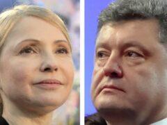 США надеются на прекращение преследования Тимошенко