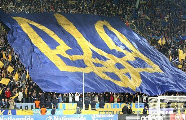 сборная Украины болельщики