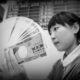 Центральный Банк Японии ослабляет свою политику
