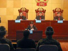 Китайская бизнесвумен была приговорена к смертной казни