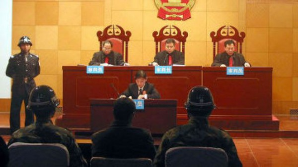 китайский суд