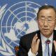 Химоружие: следственная группа ООН прибыла в Сирию