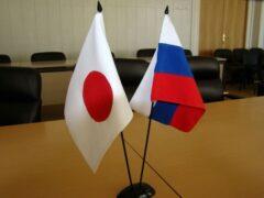 Россия и Япония стремятся объеденить усилия для мирного договора