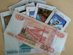 Инвестиции в игорную зону Приморья: жителей региона «обманули» с рабочими местами