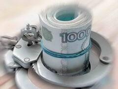 Правозащитники: средний размер взятки в РФ вырос в три раза
