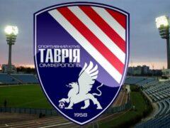 В Украине хотят возродить футбольный клуб «Таврия»
