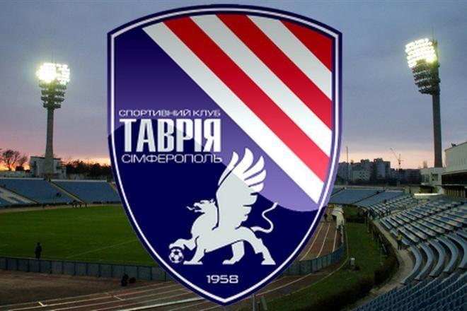 Таврия Симферополь