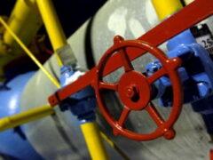 Россия определила Украине условия оплаты за газ