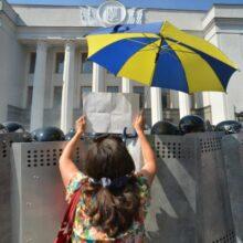 Киев назван самым дешевым городом мира