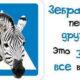 В Москве сотрудник ГИБДД сбил человека на «зебре»