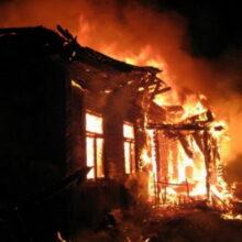 На Кубани при пожаре погибло семеро детей. Объявлен траур