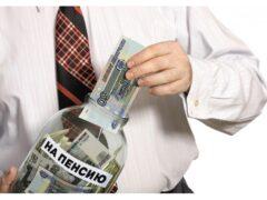 Левада-Центр: два вопроса, которые стоит решить пенсионной системе