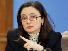 Набибуллина рассказала, что ее страшит в экономике России