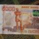 «Деньги превращаются…» в туалетную бумагу
