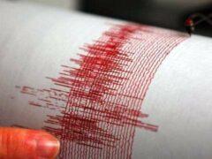 На Урале произошло землетрясение: люди в панике