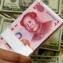 МВФ: юань может присоединиться к резервным валютам
