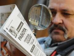 Медведев: Пенсионный возраст необходимо повышать поэтапно