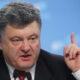 В Украине создан «Центр исследований проблем с Россией»
