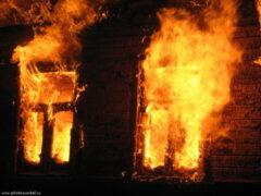В Сибири во время пожара погибло трое детей