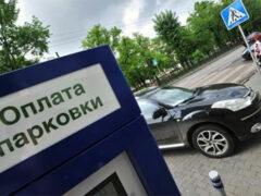 В Калуге увеличат штрафы за неоплаченную парковку
