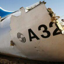 Разведка США предполагает, что российский А321 разбился от взрыва бомбы