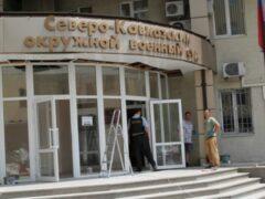 Убийцы офицера ФСБ приговорены к 21 и 25 годам заключения