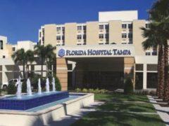 Во Флориде неизвестный мужчина открыл стрельбу в больнице