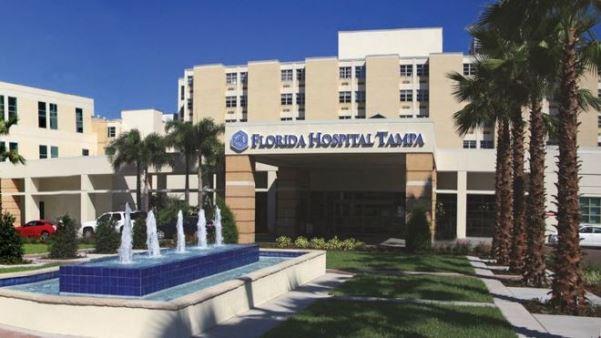 госпиталь США