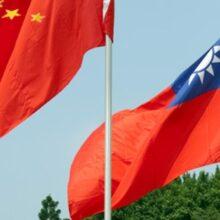 Китай и Тайвань встретятся впервые за восемь лет