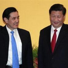 Лидеры КНР и Тайваня встретились за много лет в Сингапуре