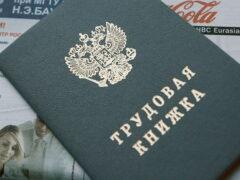 В России продолжает расти безработица