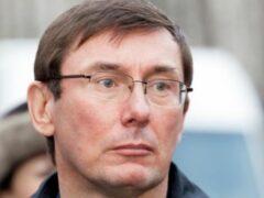 Янукович будет заочно осужден в 2016 году — Луценко