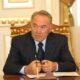 Назарбаев подписал новый Трудовой кодекс Республики Казахстан