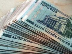 В Минске кассир-стажер украла 20 миллионов, чтобы погасить кредит