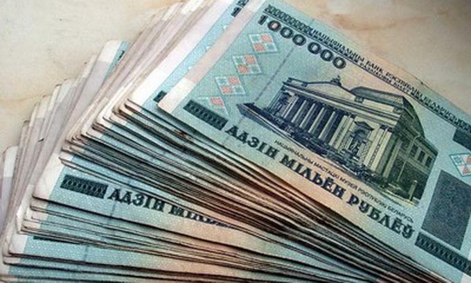 рубль Беларусь