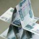 В Калуге украинский пастор организовал финансовую пирамиду
