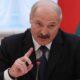 Лукашенко поручил посадить виновных в росте тарифов на ЖКУ