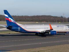«Аэрофлот» поможет россиянам в кризисной ситуации