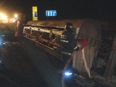 В Подмосковье произошло ДТП с бензовозом из-за инсульта у водителя