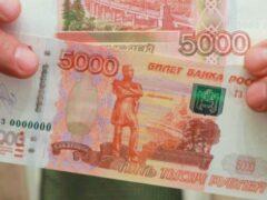 В Москве задержаны подозреваемые в подделке пятитысячных купюр