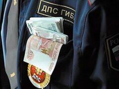 Тюменец заплатит 25 тысяч рублей за попытку подкупить инспектора ДПС