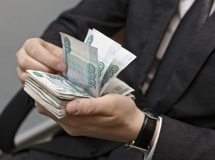деньги субсидия