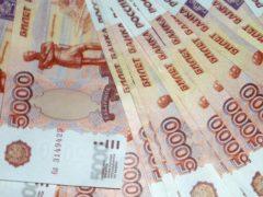 В Одинцово из букмекерской конторы похитили более 150 тысяч рублей