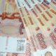 Пензенская пенсионерка отдала неизвестному 25 тысяч рублей