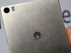 Huawei покажет на CES 2016 смартфон с 6 Гб оперативной памяти