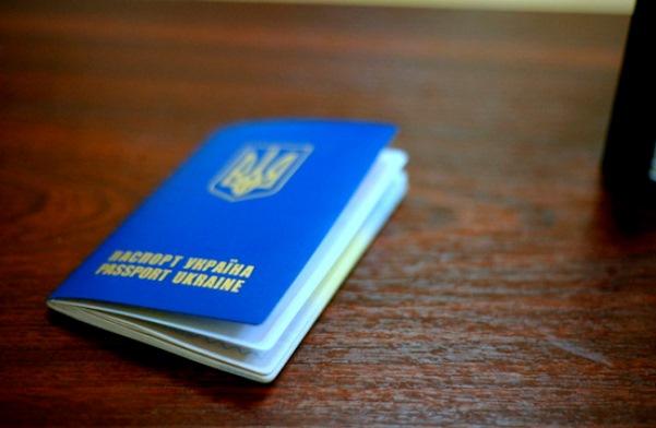 паспорт Украина