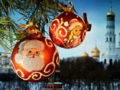 Новый год и Рождество отпразднуют в Москве 10 млн человек