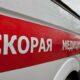 В Ульяновске пациент напал на женщину-фельдшера «скорой помощи»